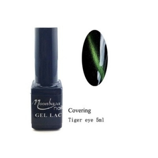 Tiger eye covering gél lakk 5ml #853 Zöld