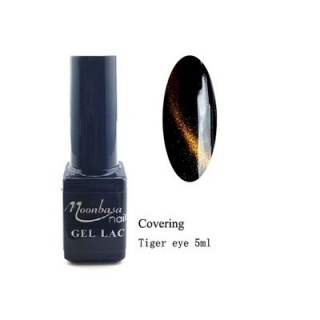 Tiger eye covering gél lakk 5ml #851 Arany