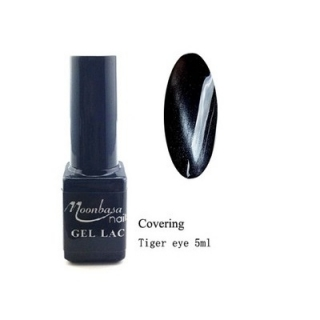 Tiger eye covering gél lakk 5ml #852 Ezüst