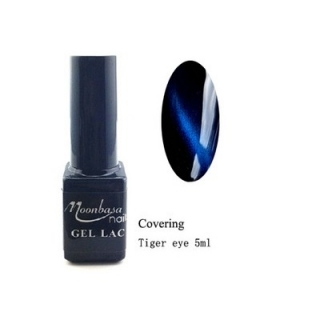Tiger eye covering gél lakk 5ml #854 Kék