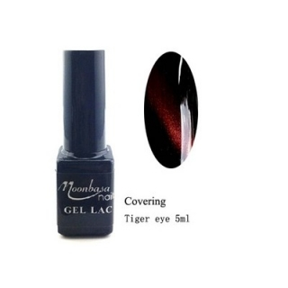 Tiger eye covering gél lakk 5ml #855 Bordó