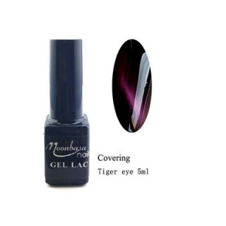 Tiger eye covering gél lakk 5ml #856 Lila